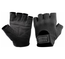 Slika proizvoda: Fitness rukavice (Basic Gym Gloves)